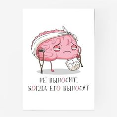 Friend Book, Lol League Of Legends, Romantic Movies, Happy B Day, Cheer Up, Life Motivation, Cute Art, Pencil Drawings, Cool Words