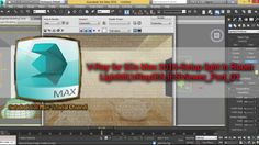 V-Ray for 3Ds Max 2016-Setup light in Room ( LightMtl,VRayIES,IESViewer)...