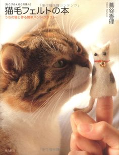 """a book about cat felt"" and how to make cute things out of your cat's shedded fur. I totally want to do this even though it makes me think about voodoo."