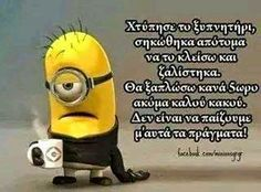 Best Quotes, Funny Quotes, Life Quotes, Tell Me Something Funny, Funny Images, Funny Pictures, Funny Greek, Funny Statuses, Clever Quotes