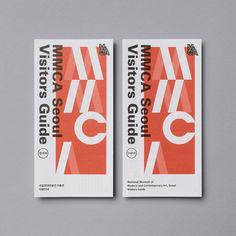 This is Common Ground Magazine Layout Design, Book Design Layout, Print Layout, Book Cover Design, Design Design, Print Design, Graphic Design Posters, Graphic Design Inspiration, Typography Design