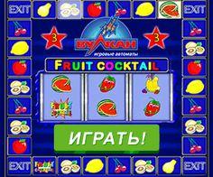 Игровые аппараты вулкан онлайн бесплатно без регистрации и смс москва скачать интернет казино игровые автоматы