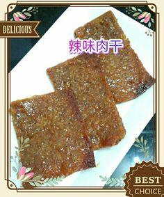 My spicy dried pork for lunar new year