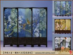 Lana CC Finds - Chinese Carved Screen by Moirae (Sims 4)...