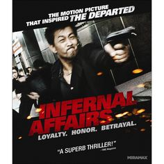Infernal Affairs A story between a mole in the police department and an undercover cop. Their objectives are the same: to find out who is the mole, and who is the cop. Movies To Watch, Good Movies, Infernal Affairs, Andy Lau, Godfather Movie, Top Rated Movies, The Mole, Gangster Movies, The Departed