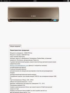 ПроХолод: Кондиционеры  в Спб http://proxolod.ru/ дилер Компания проХолод бош