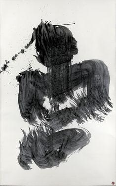 Calligraphist Yu-ichi Inoue Boldly Reinterpreted the Form, Pushing it into the Avant-Garde Artsy, New York, Gallery, Drawings, Artwork, Hana, Typography, Calligraphy, Writing