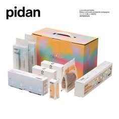 pidan packaging - Google Search Usb Flash Drive, Packaging, Electronics, Google Search, Wrapping, Usb Drive