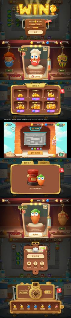 interface, game, cute, color, button, pac game, jogo
