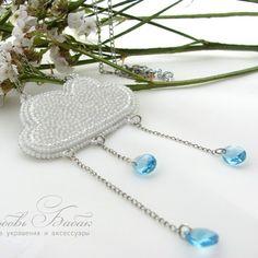 #bead_design #the_cloud #boho #nice_jewerly #necklace #inselly #бисерный_дизайн #тучка #бохо #кулон