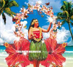 :: 鉄板ハワイアンコンピアルバムシリーズ、アロハ・ヘヴン最新作『アロハ・ヘヴン~ハウオリ~ (Aloha Heaven -hau'oli-)』が6月22日リリース! | Wat's!New!! ハワイ by RealHawaii.jp ::