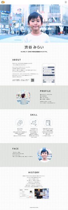 Web Design, Site Design, Book Design, Graphic Design, Web Japan, Ad Layout, Website Layout, Web Inspiration, Portfolio Website
