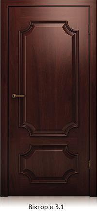 House Front Design, Door Design Wood, Modern Wooden Doors, Wooden Window Design, Wooden Door Design, Wood Doors Interior, Door Design Interior, Doors Interior Modern, Luxury House Interior Design