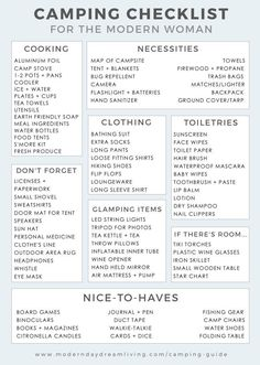 >> A modern guide to camping + printable packing list....