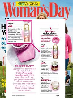 """@womansday featured Avon Skin So Soft Supreme Nourishment Triple Phase Body Oil in their """"Must Try Moisturizers"""""""