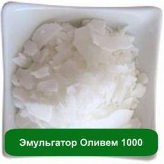 Эмульгатор Оливем 1000 - 1 кг. в магазине Мыло-опт.com.ua. Тел: (097)829-49-36. Доставка по всей Украине.