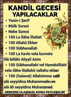 Ali Muhammed, Combattre La Cellulite, Religious Rituals, Islamic Dua, Allah Islam, Arabic Words, Meaningful Words, Ramadan, Diy And Crafts
