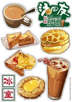 ShaTin Buddies RESTAURANT | 沙田友冰室 · 視覺 on Behance Hong Kong Street Food, Food Texture, Chinese Restaurant, Restaurant Icon, Food Painting, My Best Recipe, Food Drawing, Food Illustrations, Cute Food