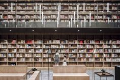 Inside a #library in Guiyang, China