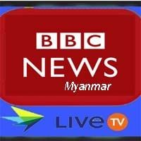 BBC News Myanmar TV Channel Live Streaming in Myanmar Watch Live Tv, Bbc Tv, Bbc News, Presentation, Channel, Youtube, Youtubers, Youtube Movies