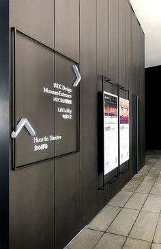 graphiaBrands | OUR WORKS Showroom Interior Design, Lobby Interior, Environmental Graphic Design, Environmental Graphics, Wayfinding Signage, Signage Design, Glass Signage, Navigation Design, Hospital Design
