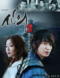 avio liitto ei dating dramabeans EP 14