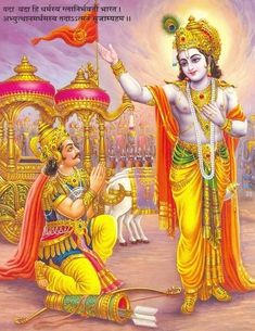 Shrimad Bhagwad ...WHY  PHILOSOPHY..(1.32-33) the meaning : arjun say what is mining of act   arjun will not any acquired  arjun name is NAR. NAR IS  NA+R = WHICH  WILL NOT PLAY IN LUXURY LIFE. NARAYAN IS MINING OF THE MONEY  (LAXMI AND ALL (MARTIAL) SELF INDEPENDENT.WE POWER FULL Hare Krishna, Señor Krishna, Jai Shree Krishna, Lord Krishna Images, Radha Krishna Pictures, Krishna Photos, Hanuman Images, Saraswati Goddess, The Mahabharata