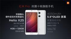 Novedad: El Xiaomi Redmi Pro con su cámara dual ya es oficial