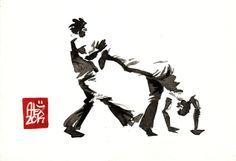 Encres : Capoeira – 630 [ #capoeira #watercolor #illustration]