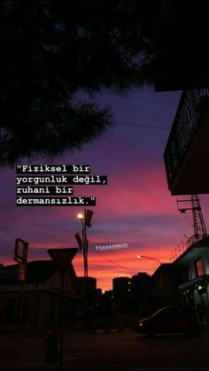 Book Quotes, Life Quotes, Quran Quotes, Galaxy Wallpaper, My World, Cool Words, Sentences, Instagram Story, Haha
