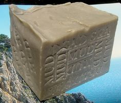 Natural Handcrafted Soap - Dead Sea Mud Soap -Large Bar