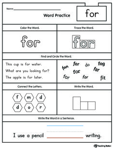 Supplementary Complementary Angles Worksheet Excel Highfrequency Word Be Printable Worksheet  Printable Worksheets  Semantic Links Worksheets Pdf with Pictograph Worksheets 2nd Grade Word High Frequency Words Printable Worksheets Hot And Cold Worksheets For Kindergarten Excel