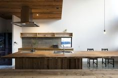 木のキッチン | 第4回家づくり大賞