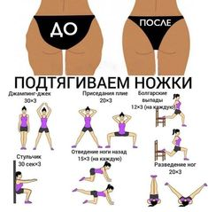 Fitness Workouts, Mini Workouts, Gym Workout Tips, Plyometric Workout, Fitness Workout For Women, Body Fitness, Butt Workout, Fitness Tips, Glute Workouts