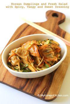 Korean Dumplings and Fresh Salad with Spicy, Tangy and Sweet Dressing (Bibim Mandu, 비빔만두)