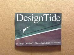 Design Tide Tokyo Oct-Nov 2007