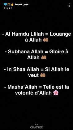 Saint Coran, Arabic Language, Arabic Words, Real Quotes, Bts Photo, Quran, Allah, Muslim, Nom Nom
