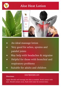 Aloe Heat Lotion. Stretch no further than to grab a tube of Aloe Heat Lotion. A rich, emollient lotion containing warming agents and Aloe, it's ideal for soothing stress and strain.