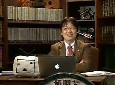 岡田斗司夫  評価経済社会 FREEex 元オタキング(ガイナックス社長) テンション高めの煽り
