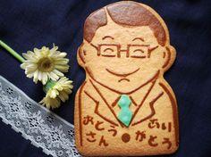 父の日クッキー :: 教えたい雑穀力と、教えたくない雑穀レシピ|yaplog!(ヤプログ!)byGMO
