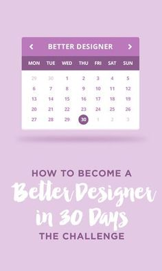 Up for a challenge? Become a better designer in 30 days... we dare you.