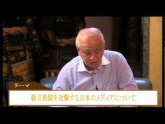 【NET TV ニュース.報道】月刊タイムス 2014 0909