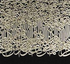 Azra Aghighi Bakhshayeshi #calligraphy