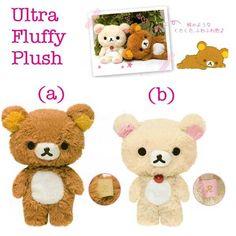 "San-X My Only Rilakkuma 7.5"" Fluffy Plush"