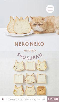Menu Design, Ad Design, Layout Design, Food Packaging Design, Packaging Design Inspiration, Vegetable Packaging, Cute Bakery, Blog Website Design, Food Advertising
