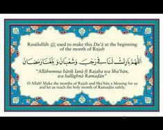 """The Holy Prophet(saw) has said, """"Rajab is the month for seeking forgiveness, so seek forgiveness from Allah (sw) ♡ Islamic Images, Islamic Pictures, Islamic Quotes, Islamic Art, Ramadan Tips, Ramadan 2016, Allah, My Dua, Islamic Information"""