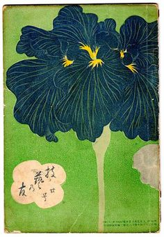 Kacho fugetsu / Gigei no Tomo - Illustrations from Japanese design books mid 19th century, Meiji period, lithograph prints.