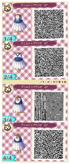 Animal Crossing QR Code blog
