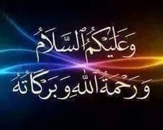 Urdu Quotes Islamic, Islamic Messages, Muslim Quotes, Islamic Inspirational Quotes, Quran Quotes, Hindi Quotes, Good Morning Greeting Cards, Morning Greetings Quotes, Morning Quotes