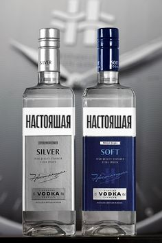 Настоящая - водка (1) Russian Vodka, Vodka Bottle, Branding, Drinks, Beverages, Bebe, Drinking, Brand Management, Drink